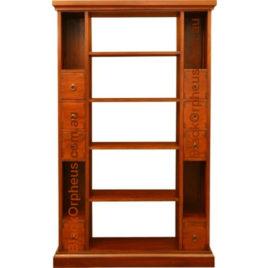 Cuba Bookcase – HBC1200